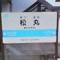 https://www.kitachan.net/uploads/img3fcedf79da790.jpg