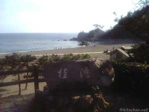 http://www.kitachan.net/uploads/img4364d8b70c361.jpg