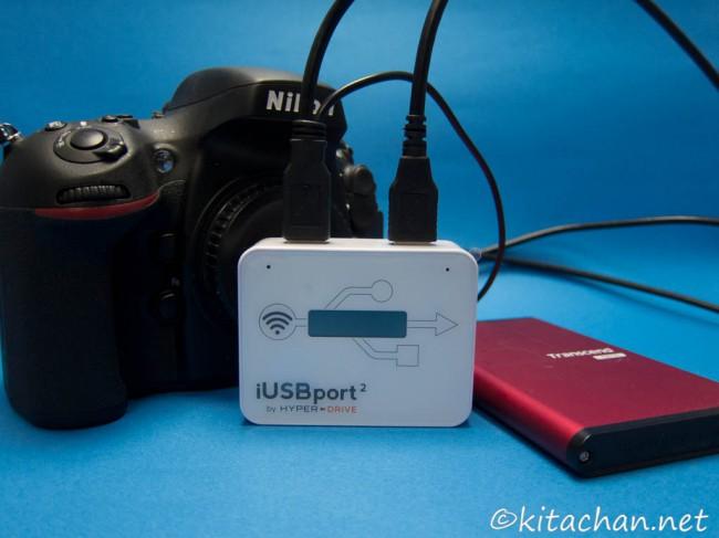 iUSBport2+HDD+D800