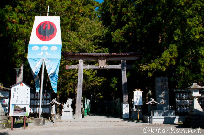 熊野古道サイクリング